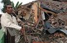 印尼專家:西爪哇6.9級地震為印澳版塊與歐亞板塊碰撞引起