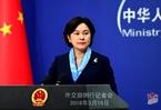 外交部:中俄全面戰略協作夥伴關係將迎來新機遇