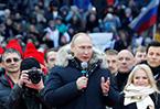 """""""俄羅斯年輕人政治積極性提高了"""""""