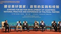 海外盛讚中國兩會