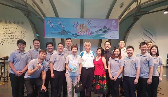 新加坡鼎藝團舉辦以花為主題的戶外音樂會