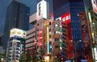 房價飛漲工資不漲 日媒稱日本四成單身家庭儲蓄為零