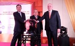 馬來西亞中國銀行被正式指定為納閩島人民幣清算行