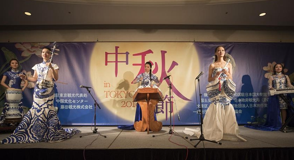 中日聯合舉辦中秋節旅遊交流活動