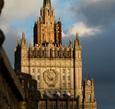 俄外交部:美遏制俄發展