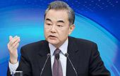 【圖解】擲地有聲!國務委員兼外交部長王毅妙答十大熱點問題