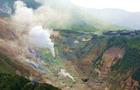 日本氣象廳提高箱根山火山噴發警戒級別