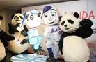 中國花燈將登陸紐約花旗球場 點亮紐約新年