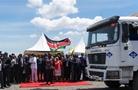 肯尼亞內羅畢快速路項目開工