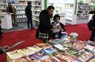 開羅舉辦國際書展