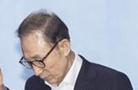 韓國前總統李明博二審判刑後獲保釋