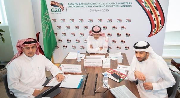 G20財長會同意實施應對新冠肺炎疫情路線圖