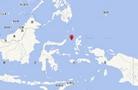 印尼北馬魯古省附近海域發生6.1級地震