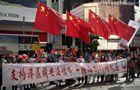 美方揚言制裁香港注定徒勞