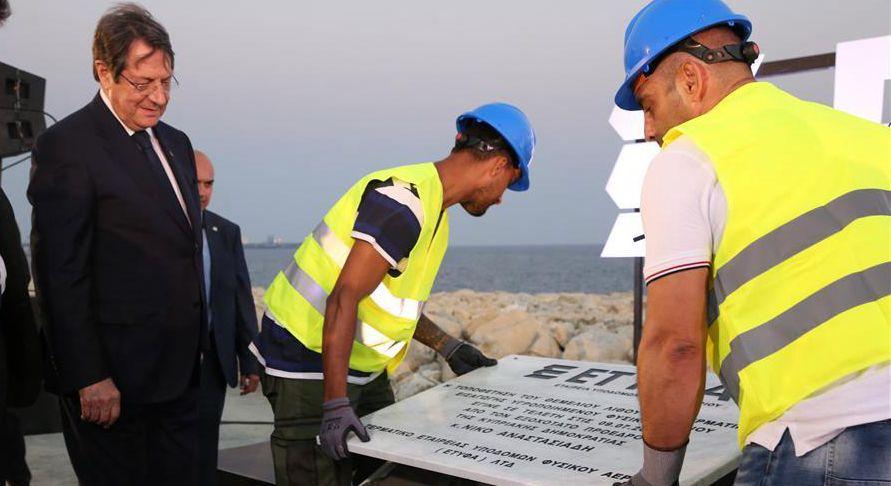 中企參與承建塞浦路斯天然氣終端項目正式啟動