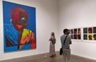 英國:泰特現代美術館重新開放