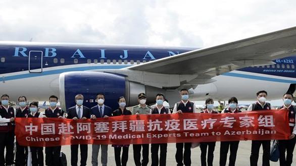 中國抗疫醫療專家組抵達阿塞拜疆