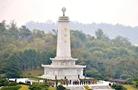 朝鮮《勞動新聞》:朝鮮人民永遠不會忘記中國人民志願軍勇士的豐功偉績