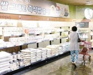 """大米産量50多年來最低 韓國擬""""開倉放糧"""""""