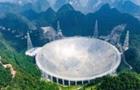 """美國阿雷西博望遠鏡塌了,世界只剩下中國FAST一只""""天眼"""""""