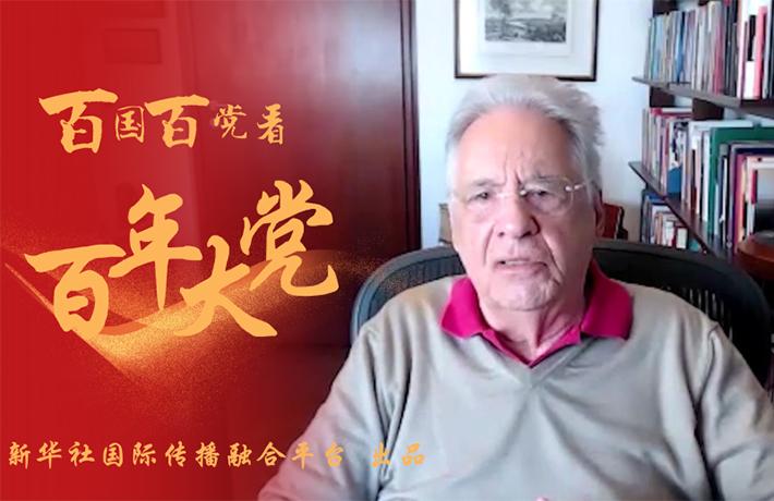 全球連線 | 中國共産黨是中華民族的主心骨——訪巴西社會民主黨名譽主席、前總統卡多佐