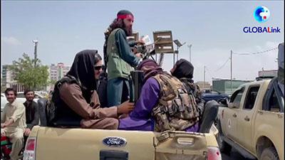 全球连线 阿富汗塔利班说计划组建一个包容性政府
