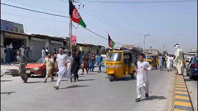 全球连线 阿富汗首都喀布尔民众期待当地局势尽快平稳