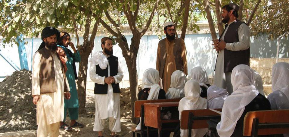 阿富汗校园