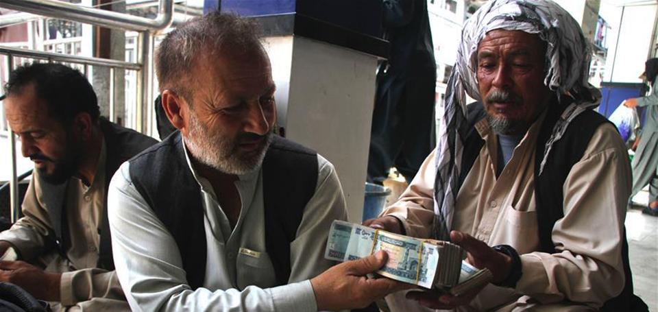 阿富汗喀布尔重开货币交易市场
