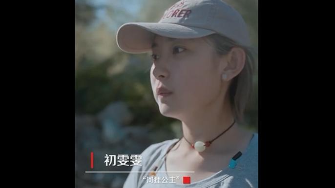 COP15的中国姑娘,靠谱!