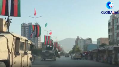 全球连线 阿富汗塔利班进入喀布尔 15日晚实施宵禁