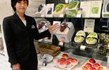 """日本的""""奢侈水果""""文化"""