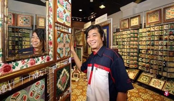 新加坡華人售賣土生華人瓷磚 兒時收藏變大生意