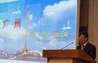 2017中國海外人才交流大會在新加坡舉行推介會