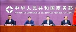 商務部:中阿將拓展經貿合作新領域
