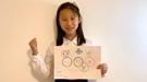 全球連線丨(走近冬奧)斯洛伐克華人華僑為北京冬奧會送上祝福