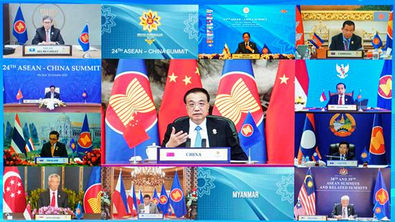 李克強出席第24次中國-東盟領導人會議