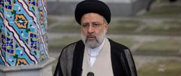 環球深壹度   強硬派上臺,是伊朗國內對美國打壓的報復性反應