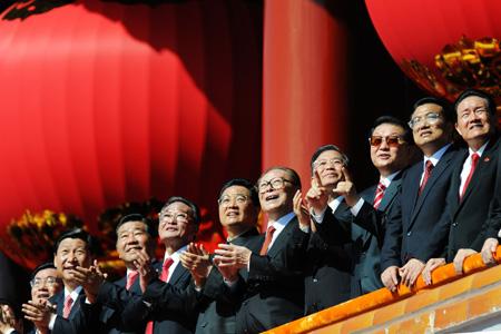 党和国家领导人在天安门城楼上-建国60周年图片集锦 部份 新闻中心图片