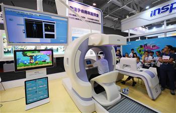 京津冀大數據創新應用中心投入運營