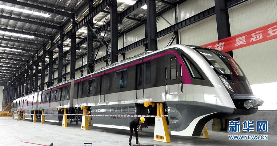 城市軌道交通係統安全保障技術國家工程實驗室啟動