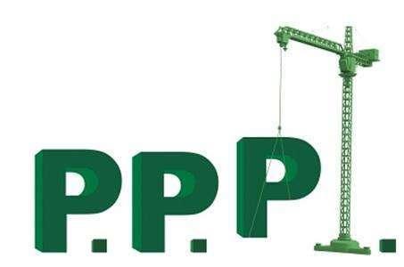貴州省推出10個PPP樣板工程項目