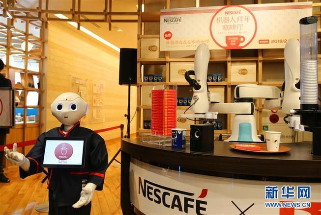 瞄準中國遊客 日本推出機器人拜年咖啡廳