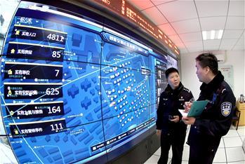 """數據織密城市安全網絡 上海開啟""""智慧公安""""建設"""