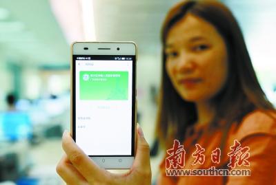 廣東簽發全省首張電子居住證 可微信辦理