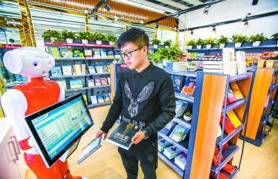 首家24小時無人書店亮相北京通州