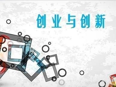 北京加快建設全國科創中心