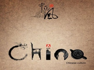 中國非物質文化遺産