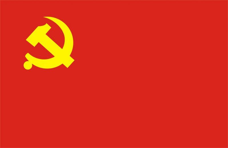 中國政黨制度